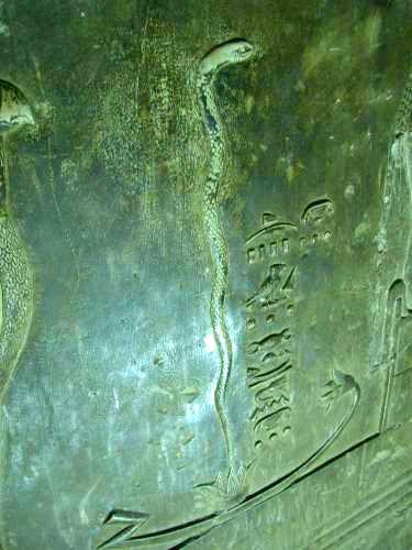 Рельеф из храма Хатхор, где Харсомтус появляется из лотоса в ладье Ра более наглядным образом.