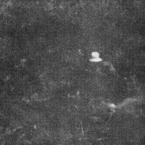 НЛО из Кера во время полета.